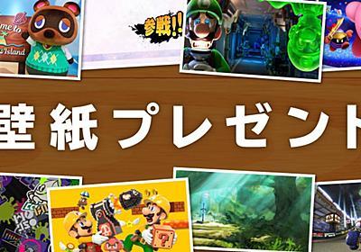 任天堂キャラクターが登場する壁紙を揃えました。   トピックス   Nintendo