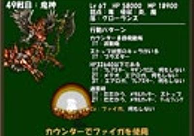 ひたすら楽してFF6 part33 ‐ ニコニコ動画:GINZA