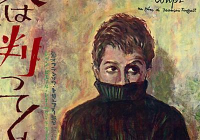 『大人は判ってくれない』など名作ポスターが一堂に。横須賀美術館でグラフィックデザイナー野口久光の回顧展   ART&CULTURE   FASHION HEADLINE