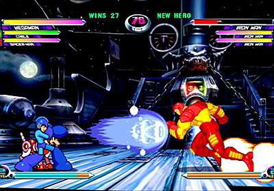 対戦格闘ゲーム『MARVEL VS. CAPCOM 2』のリマスター版開発に向け、米国デベロッパーがカプコン&ディズニーと交渉 - AUTOMATON