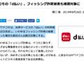 「島田さん」がTwitterトレンド入りした日――「ケータイ Watch」に何が起きたのか - ケータイ Watch