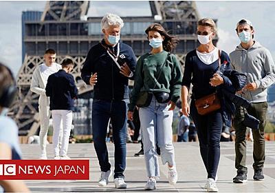フランスの新規感染、1日で約1万人 過去最多を記録 - BBCニュース