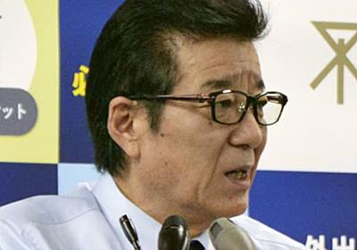 大阪市長「女性は買い物に時間」 スーパー混雑問題で   共同通信