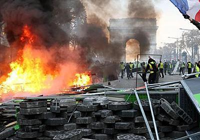 ガソリン高騰:仏で「黄色いベスト」デモ 一部暴徒化 - 毎日新聞