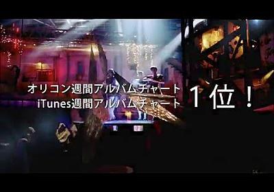 Perfume - 「COSMIC EXPLORER」スポット - YouTube