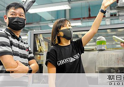 「リンゴ日報」元編集長を逮捕 「外国勢力と結託」容疑:朝日新聞デジタル