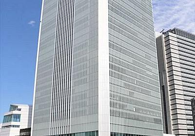 「横浜に住むメリットないなら引っ越しなさい」現市長支援の自民市議がツイート、炎上:東京新聞 TOKYO Web
