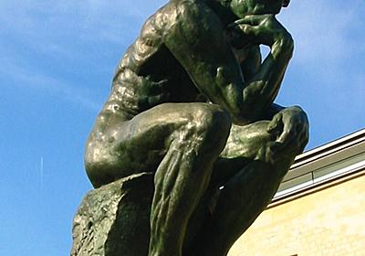 お前らって言葉で思考してるの?:哲学ニュースnwk