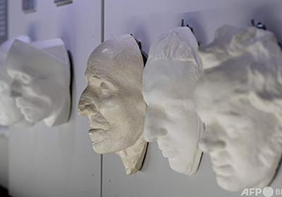コロナ禍で「死」を再考…ウィーンの葬儀ミュージアム 写真13枚 国際ニュース:AFPBB News