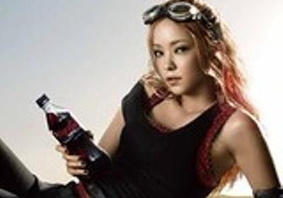 安室奈美恵のコラボ・アルバム『Checkmate!』の詳細が判明 : BLACK FLAVOR