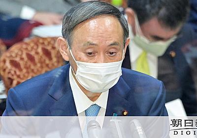 菅首相「最終的には生活保護ある」コロナでの困窮問われ:朝日新聞デジタル