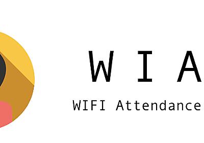 「社員体験」を追求したWi-Fi打刻システムWIASを開発、メンテナンスしている話 - Mercari Engineering Blog