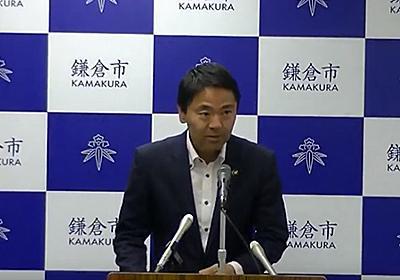 鎌倉市、日本初のFabCity宣言へ——フランスで開催されるFabCityサミットで表明 | fabcross