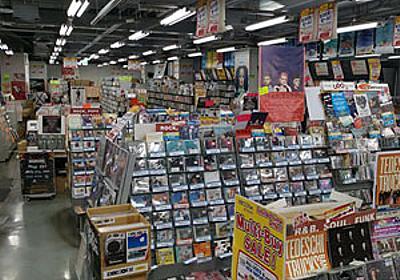 RECOfan渋谷BEAM店が閉店へ - amass