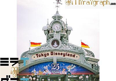 4月15日は東京ディズニーランドが開園した日 『今日というミライグラフ』 – Mirai graph ミラグラ