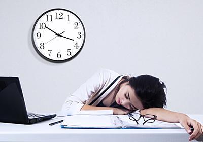 正社員の残業時間は平均何時間?残業事情がなかなか変わらない理由 | キャリモワ