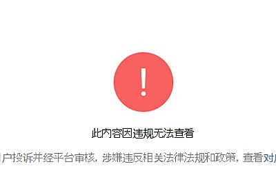 翻訳:2017、私たちはこのような中国を生きる。 – 辺境通信