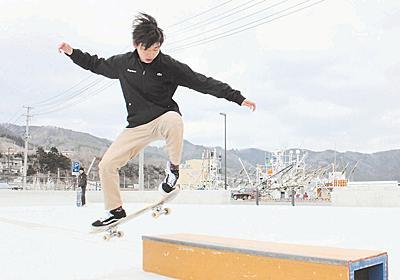女川で復興のジャンプ 町海岸広場に屋外スケートパーク完成 | 河北新報オンラインニュース / ONLINE NEWS