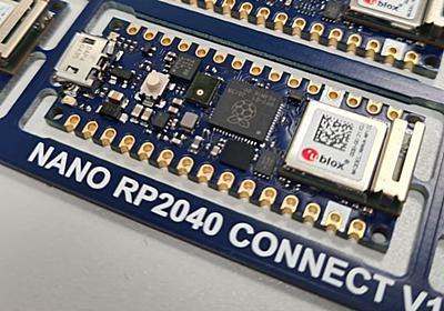 Arduino Announces Board Based On Raspberry Silicon   Hackaday