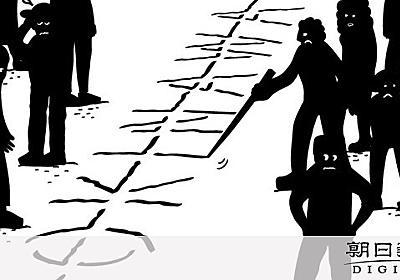 (耕論)分断の沖縄と若者たち 国仲瞬さん、大城章乃さん、野添文彬さん:朝日新聞デジタル