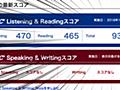 TOEICで935点を取ったので勉強法を振り返る - マルシテイア