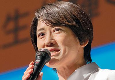 辰巳渚さん、交通事故で死去 「『捨てる!』技術」著者:朝日新聞デジタル