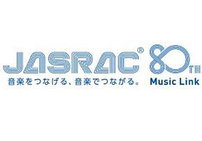 JASRAC、私的録音録画補償金の機種拡大を政府に求める。HDD内蔵レコーダなど - AV Watch