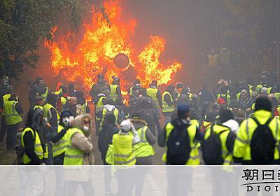 パリでは放火・爆発音… 仏各地で反マクロンデモ:朝日新聞デジタル