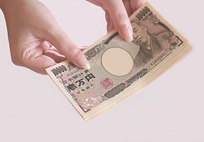 はてなブログの雑記でも収益が1万円超えた!実践した方法振り返るよ! - ブラックリストのキリンです