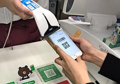 QRコード決済、日中5社共通化 LINEやアリババ  :日本経済新聞