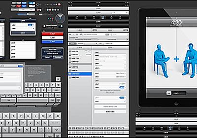 無料で使える新しいiPad/iPhone4S/iOS5などのGUIパーツ詰め合わせPSDファイル集 - GIGAZINE