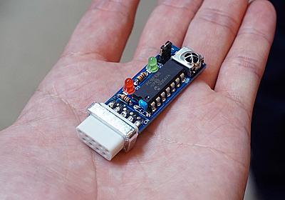 レトロPCでPlayStation純正コントローラーが使えるワイヤレスシステム「猫の手」が入荷 - AKIBA PC Hotline!