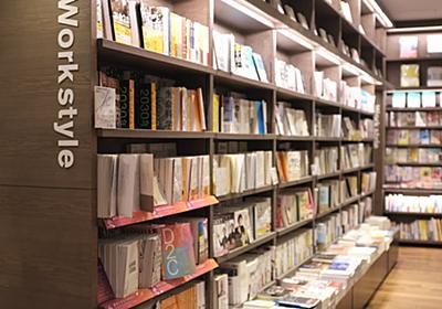 講談社など3社、書籍流通に参入 出版生き残りへDX: 日本経済新聞