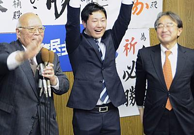 立憲民主に初の地方議員 名古屋市議補選で当選 - 共同通信