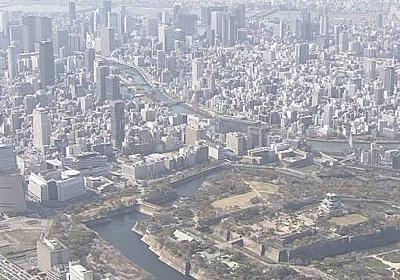 大阪府 新型コロナ感染者数の集計に漏れ 252人計上されず | 新型コロナ 国内感染者数 | NHKニュース