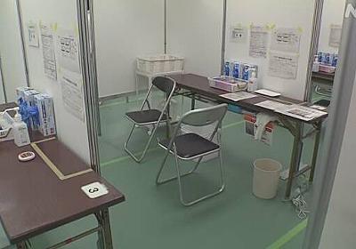 17日から18歳~64歳にも接種へ 大規模接種センター 防衛省   新型コロナ ワクチン(日本国内)   NHKニュース
