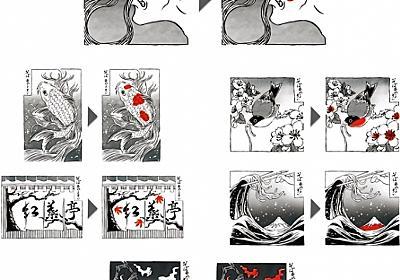 そばアレルギーに反応して絵が変わる「浮世絵タトゥー風チェッカー」が話題に 外国人観光客への認知拡大のために開発 - ねとらぼ