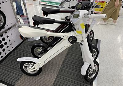 これ欲しい!乗ってみたい♪〜電動バイクBLAZE SMART EV - 中年化とうつ病に立ち向かう技術者オヤジの『生き方研究所』