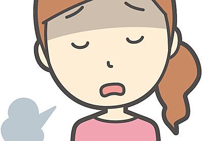 周囲に気を使いすぎて疲れてしまったとき - 心鈴泉-心理学とカウンセリング