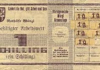 私が「減価する地域通貨」を諦めた理由 - シェイブテイル日記2