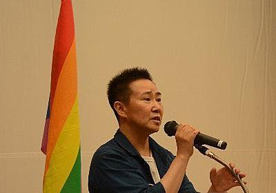 """esto_masaki on Twitter: """"このチラシは秋田市内の数軒の個人宅に投函があったものです。 他にもチラシを投函されていたり、チラシを見て不安や恐怖を感じた人は法務局の人権相談に行ってください。このチラシについて知っている人は、秋田中央警察署に情報提供をお願いいた… https://t.co/aIHsMXFRQk"""""""
