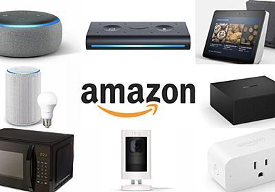 AmazonがAlexa内蔵のハードウェア新製品を一挙に発表、電子レンジや掛け時計までAlexa対応に - GIGAZINE