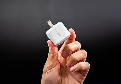 はい、これが未来の充電器 | ギズモード・ジャパン