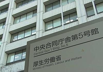 新型肺炎 日本人で初の感染確認 国内感染か 武漢滞在歴なし | NHKニュース