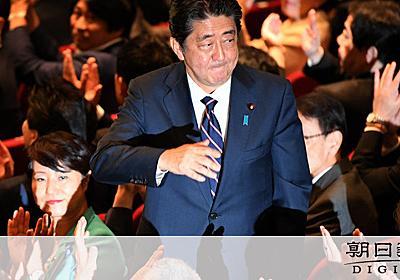 安倍首相が自民党総裁3選 石破氏は810票中254票:朝日新聞デジタル