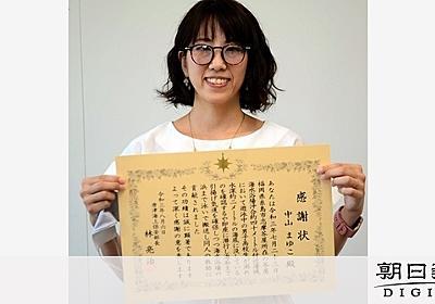 37歳主婦、海底から高2を救助 シンクロの経験生きる:朝日新聞デジタル