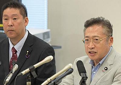 渡辺喜美氏、N国と参院統一会派「みんなの党」結成 - 毎日新聞