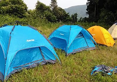 関西ブロガーでキャンプしてきた。シェアキャンプ場で好きなグラビアアイドルを聞いてきた - summersunday's blog