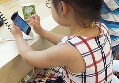 中国、6割超の小学生が携帯電話を所持 ネット利用も低年齢化  写真1枚 国際ニュース:AFPBB News