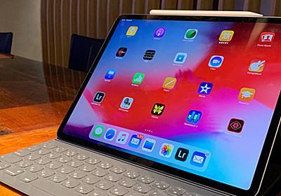 新「iPad Pro」を試して判明した驚異の実力 もはやパソコン超えか (1/5) - ITmedia PC USER